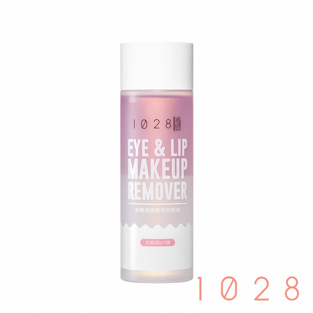 1028 pH7.5 深層清潔眼唇卸妝液