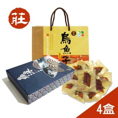 莊國顯‧一口吃烏魚子10片/盒,(共4盒)+附2個紙袋