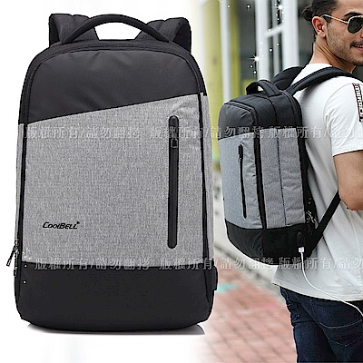 日式清水灰 15.6吋 雙拉鍊手提/後背兩用平板筆電背包