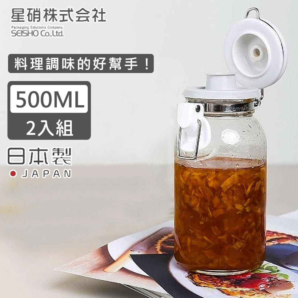 日本星硝 日本製透明玻璃扣式保存瓶/調味料罐500ML-2入/組