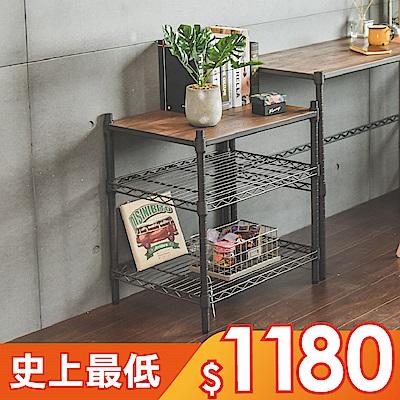 5折↘原價2380元 完美主義 三層架/鐵架/置物架/電器架/工業風
