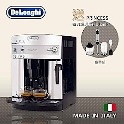 義大利 DeLonghi ESAM 3200 浪漫型 全自動義式咖啡機(贈荷蘭公主攪拌棒)