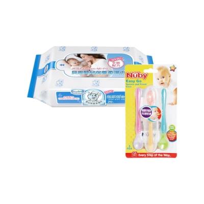 貝恩Baan NEW嬰兒保養柔濕巾20抽60入/箱+Nuby 旅行湯匙組(三入/附盒)/隨機出貨*1