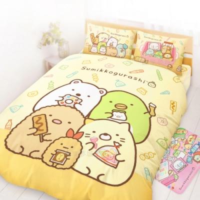 享夢城堡 雙人床包涼被四件組-角落小夥伴 零食派對-黃