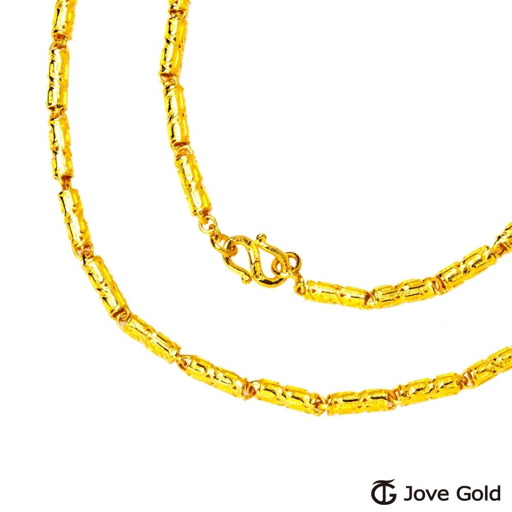 Jove Gold 漾金飾 福氣滿滿黃金項鍊(約9.50錢)(約2尺/60cm)