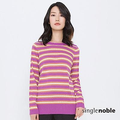 獨身貴族 迷幻霓彩橫條紋圓領針織衫(1色)