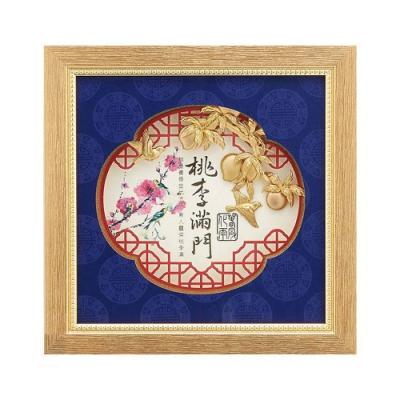 My Gifts 立體金箔畫-桃李滿門-開窗(鴻喜系列23.8x23.8cm)