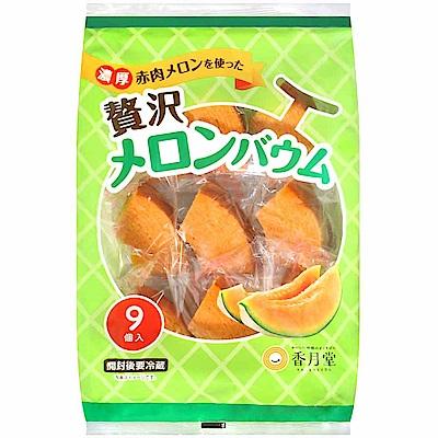 香月堂 香月堂哈密瓜風味年輪蛋糕(230g)