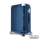 Deseno 尊爵傳奇IV 特仕版防爆新型拉鍊行李箱 29吋 海神消光金屬藍 新品上市