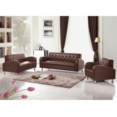 H&D 戴爾咖啡皮沙發全組
