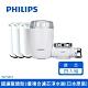 飛利浦龍頭型3重過濾淨水器日本原裝 WP3861+濾芯x3 product thumbnail 1