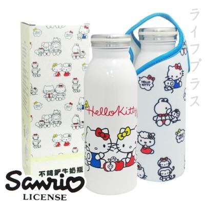 HELLO KITTY保溫不鏽鋼牛奶瓶布套組-450ml-2入組