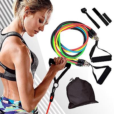E-dot  健身彈力拉繩11件組