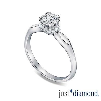 Just Diamond 珍愛圍繞 GIA 0.5克拉18K金鑽石戒指