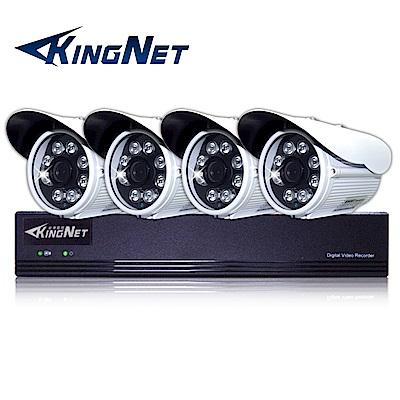 監視器攝影機 KINGNET 4路4MP監控主機 + 4支 HD 1080P 防水槍型