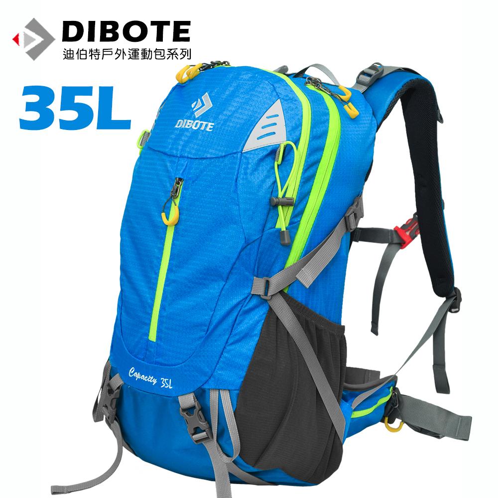 迪伯特DIBOTE 極輕骨架。人體工學35L登山背包/登山包 (藍) -快速到貨