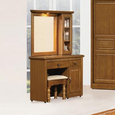 【AS】艾布特雕花樟木化妝台(含椅)-105x45x171cm