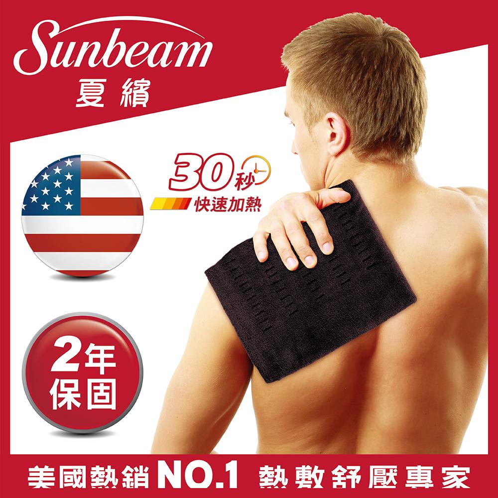 [時時樂限定]美國Sunbeam瞬熱保暖墊(核桃色)