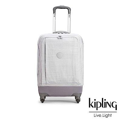Kipling 紋路質感亞麻灰時尚輕旅行李箱21吋-大