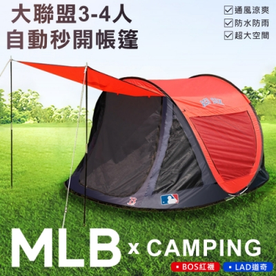 MLB 大聯盟3-4人自動秒開帳篷-LAD道奇(K-34LAD)
