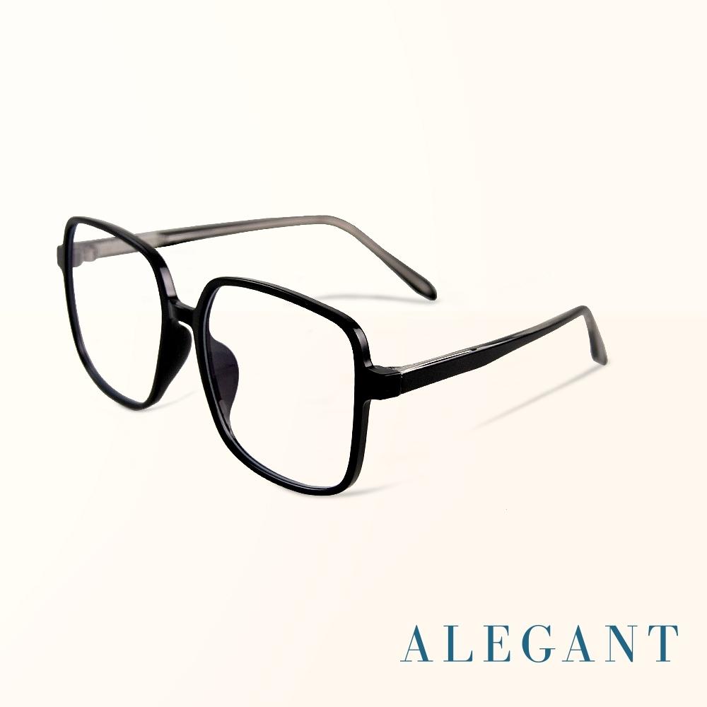 ALEGANT街頭潮流爵士黑TR90輕量方框透視鏡腳設計UV400濾藍光眼鏡