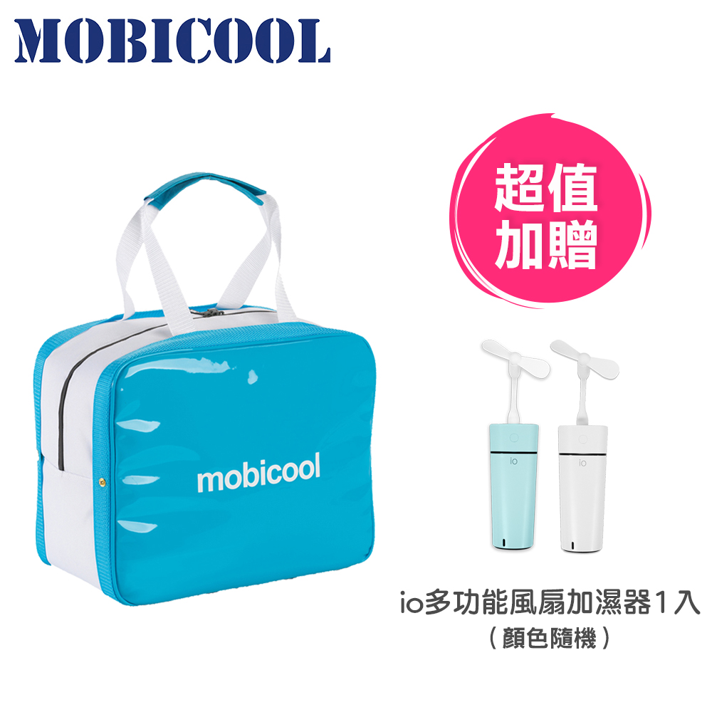 MOBICOOL ICECUBE 保溫保冷輕攜袋-S(藍)