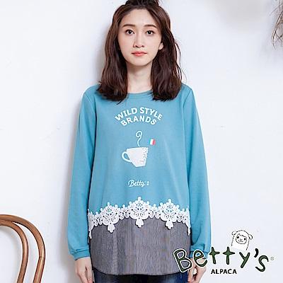 betty's貝蒂思 條紋拼接蕾絲咖啡杯印花T-shirt(淺綠)