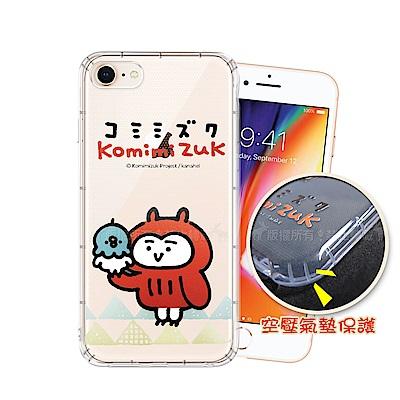 卡娜赫拉 官方授權 iPhone 8/7/6s 4.7吋 貓頭鷹空壓手機殼(三角...
