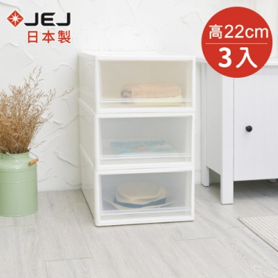 日本JEJ 日本製多功能單層抽屜收納箱(中)-單層32L-3入