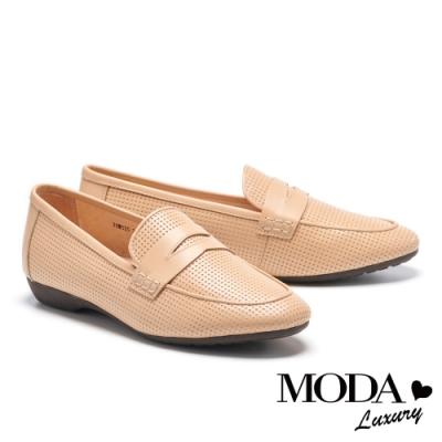 低跟鞋 MODA Luxury 簡約質感沖孔全真皮便仕樂福低跟鞋-米