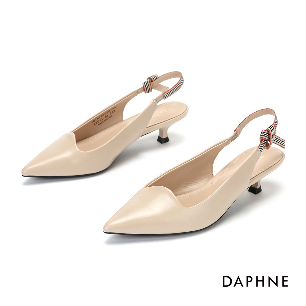 達芙妮DAPHNE 跟鞋-撞色條紋繫帶縷空尖頭跟鞋-杏