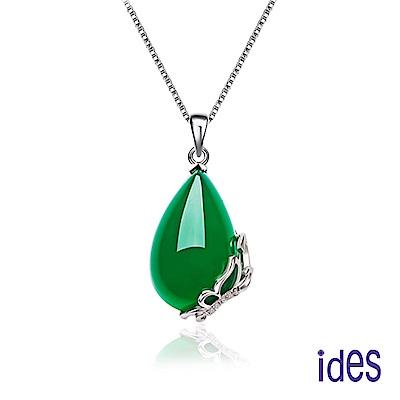 ides愛蒂思 設計款東方系列綠玉髓項鍊/蝶戀