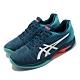 Asics 網球鞋 Solution Speed FF 男鞋 亞瑟士 緩震 透氣 輕量 亞瑟膠 藍 紅 1041A003407 product thumbnail 2