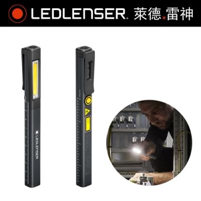 德國LED LENSER iW2R充電式工作燈