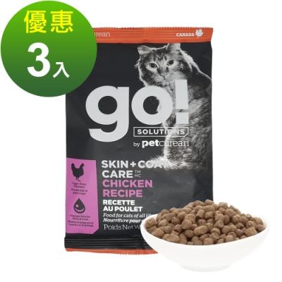 Go! 皮毛保健 雞肉蔬果 100克 三件組 全貓配方
