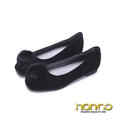 nonno 諾諾 小巧可愛毛球方頭娃娃鞋 黑