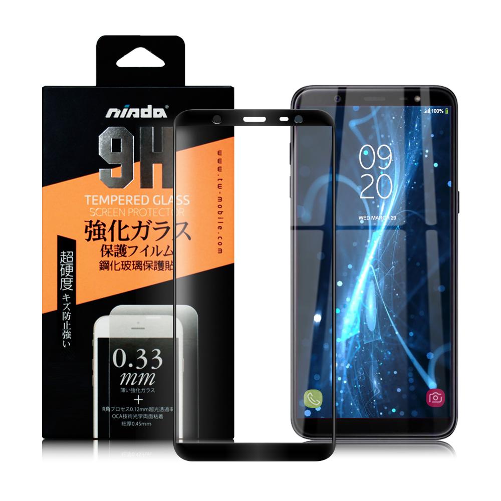 NISDA Moto G6 Plus / G6+ 滿版鋼化玻璃保護貼- 黑