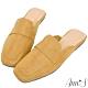 Ann'S軟綿舒適-復古打蠟真皮牛皮方頭穆勒平底拖鞋-黃 product thumbnail 1