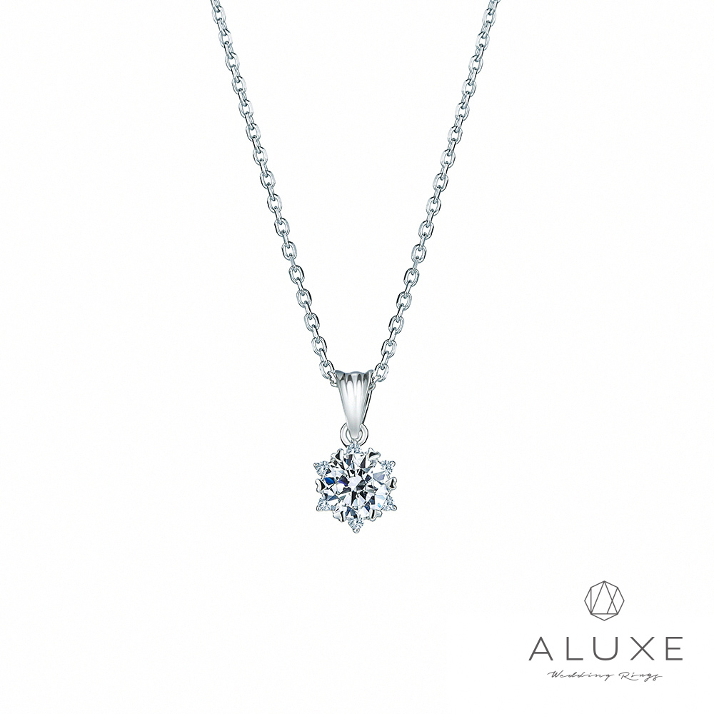 A-LUXE 亞立詩 18K金 0.30克拉  4爪擁愛鑽石項鍊