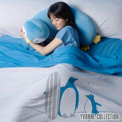 YVONNE COLLECTION 衝浪企鵝薄紗被(120x150公分)-淺灰白/水藍