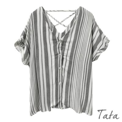 寬鬆V領條紋排扣上衣 TATA-F