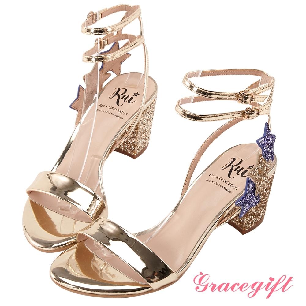 Grace gift X Rui-聯名星星碎石繞踝涼鞋 淺金