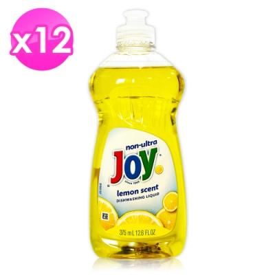 美國 JOY 檸檬洗碗精(12.6oz/375ml)-12入組