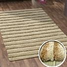 范登伯格 - 水之舞 進口地毯 - 淺棕 (200x290cm)
