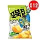 好麗友 烏龜玉米脆片(80gx12包/箱) product thumbnail 1