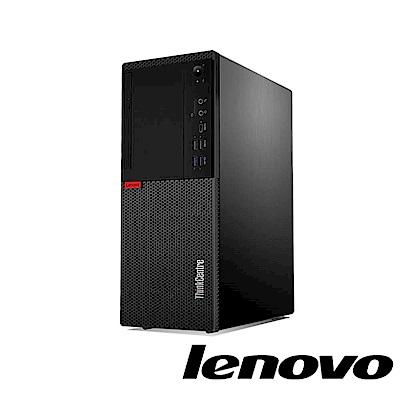 Lenovo M720t (i5-8500六核/8G/1TB/Win10 Pro/三年保