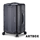 【ARTBOX】城市序曲  25吋海關鎖運動胖胖行李箱(太空黑)