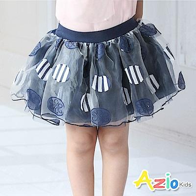Azio Kids 短裙 圓圈條紋刺繡網紗澎澎短裙(深藍)