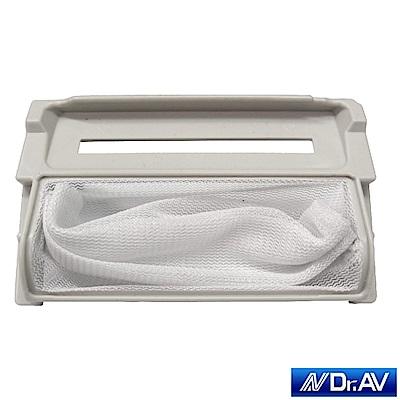 洗衣機濾網 東元T.L(大)洗衣機棉絮袋濾網(NP-005)