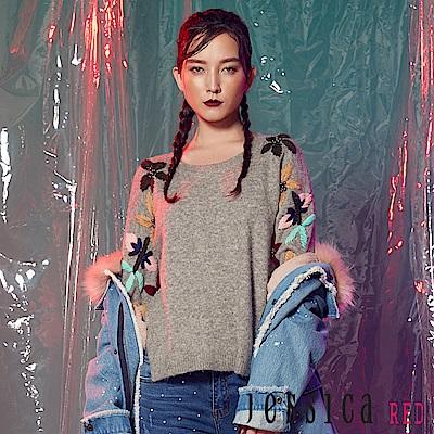 JESSICA RED - 刺繡花朵開衩設計毛衣(灰)